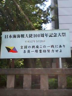 P1000005