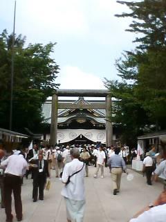 yasukuni20050815