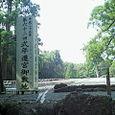 Naikuu3