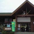 Yokoze