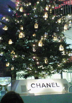 Chaneltree